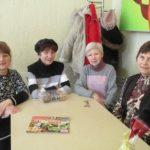 Группа вышивка Гомель